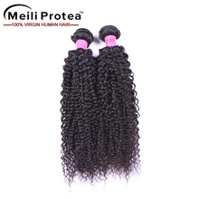 2016 Aliexpress Human Hair Kinky Curly Hair Wholesale 7A Grade Mink Brazilian Hair