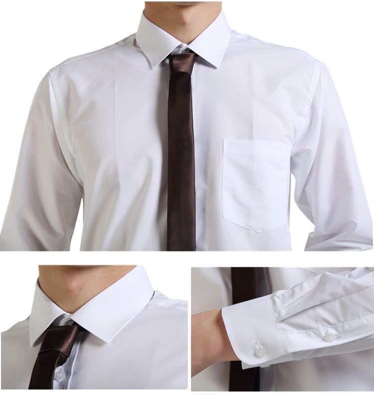 Mens Slim Fit T Shirt