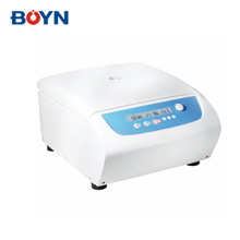 DM0636 lab Multi-Purpose Clinical blood/serological Centrifuge With the nine routine procedures memory ability