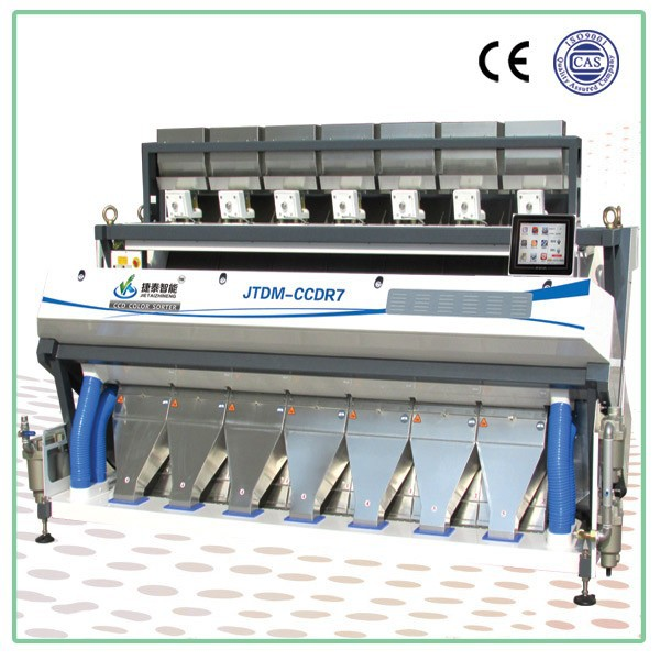 rice chute special technology with led light Basmati rice used ccd processing machine