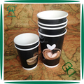 Hot Selling Nice Printing 8 oz,16 oz 12 oz Double Wall Coffee Cup in Stock