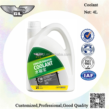 Hot sale car radiator coolant fluid