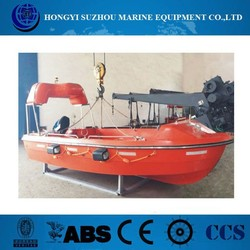 Marine GRP Open Rescue Boat,Used Rescue Boat For Sale