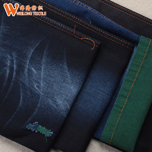 Green weft yarn cotton poly spandex denim jeans fabric