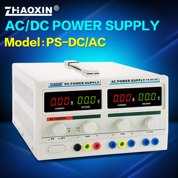 ZHAOXIN Lab power supply for PS-DC /AC