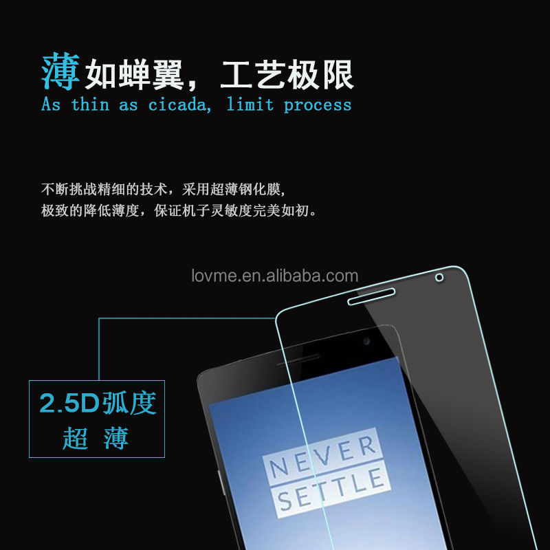0.3MM 9H 2.5D Tempered Glass Screen Protector For Oneplus Two