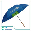 21 inches cheap umbrella promotional with custom logo
