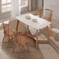 Design Furniture Set Modern Durable Wood