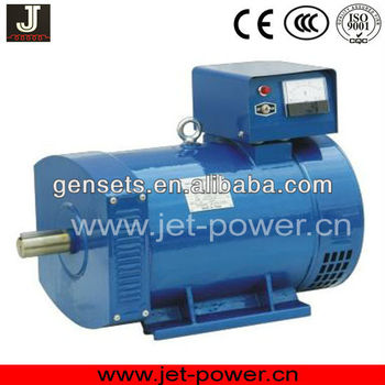 5KW good quality alternator / generator 400V / 50HZ