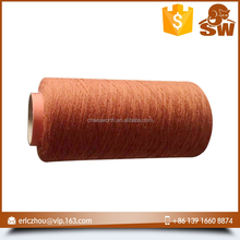 China goods stylish fancy wool nylon yarn for knitting