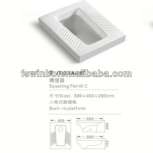 2013 chaozhou bathroom modern desing toilet basin combination