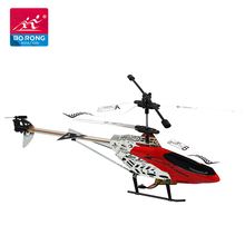 china professional products 3CH big propel rc single blade helicopter for play BR6608L