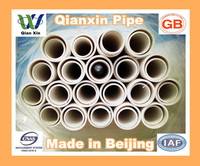 reliable upvc water supply pipe