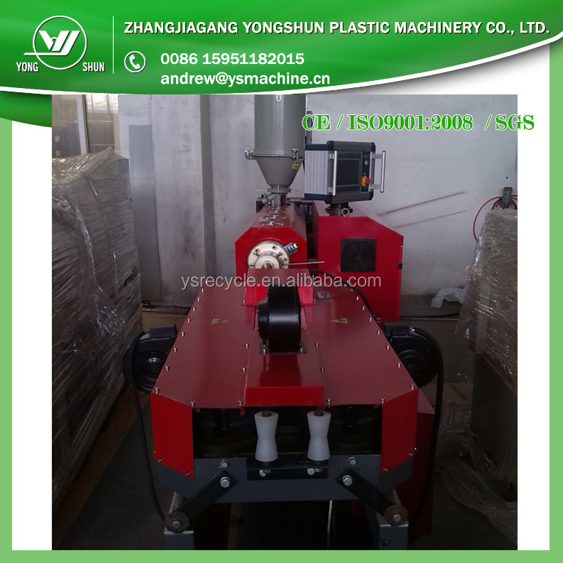 GOOD QUALITY PVC/PE/PP plastic single wall corrugated pipe manufacturing make machine/plastic cable protection pipe making PRICE