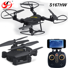 Sky flight hobby 2.4Ghz Middle size Wifi FPV Folding Selfie dron quadcopter with camera
