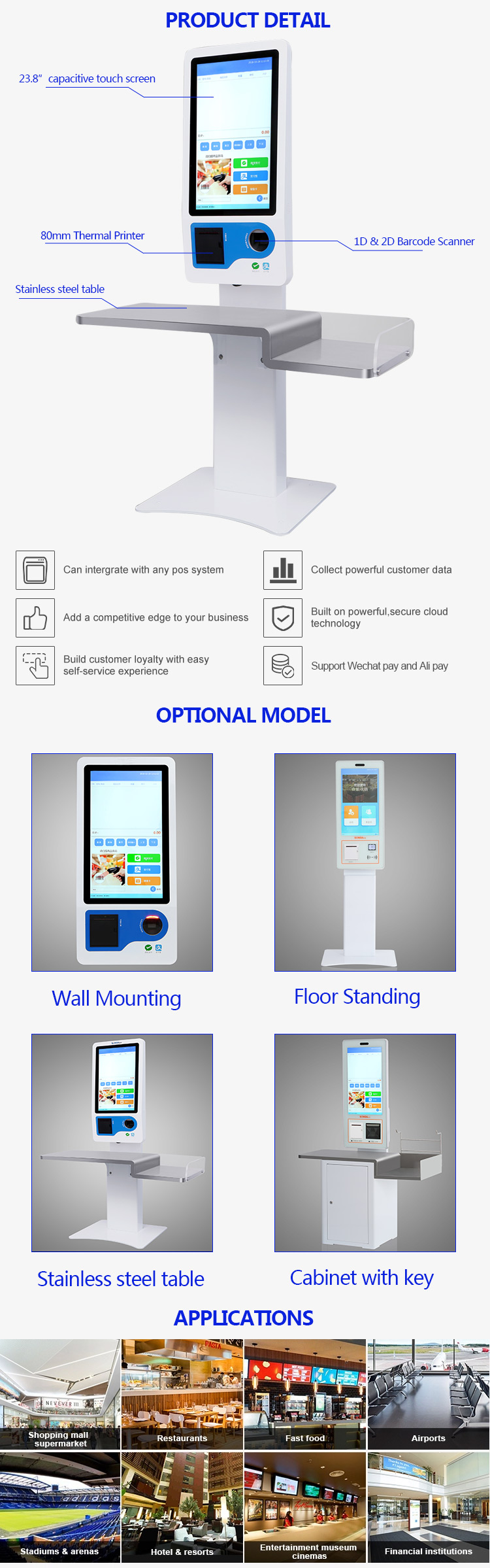 23.8 inch android bill payemnt kiosk pos self service machine