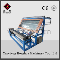 China alibaba sales open width knitted fabric inspection machine