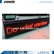 16*96 dots outdoor single red color scrolling messages p10 led module