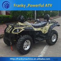 Factory 500cc atv for sale