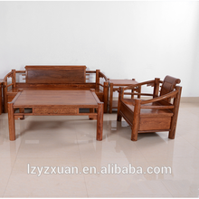 Beautiful design mahogany furniture living room chinese sofa set on sale