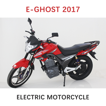 Dynabike E-Ghost 2017 2500W Powerful Electric Motorcycle for Adult
