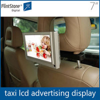 FlintStone 7 inch tft lcd car monitor taxi headrest LCD screens/promotional digital signage