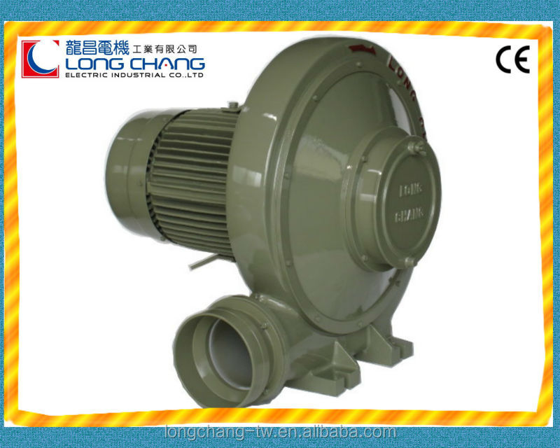 air suction blower for film blowing air machine