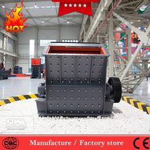 2017 pf 1214 shaft impact crusher manufacturer , complex crusher , quartz stone production line