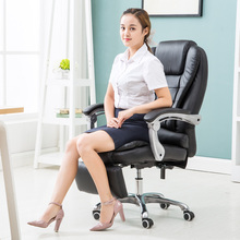 Leather True Seating Concept Office Luxury Ceo Boss Big Executive Chair