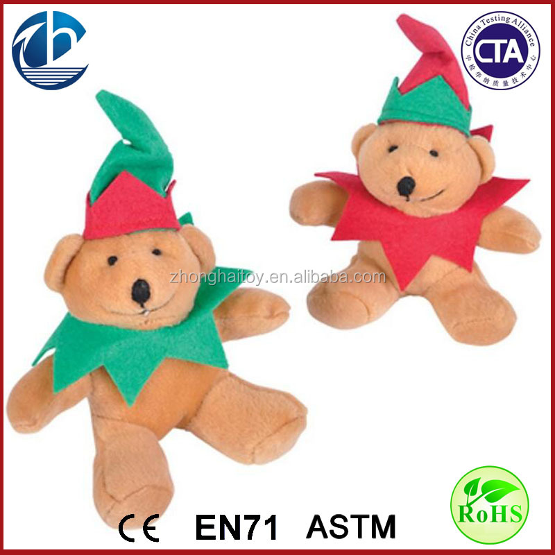 2016 Promotion Gift Plush Toys Free Sample/Christmas Toys Free Sample/Soft Stuffed Small Bear