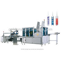 YZX-300 neutral silicon sealant cartridge type automatic box packing machine silicon sealant