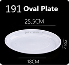 Promotional Food Grade 191 white oval plastic plate disposable