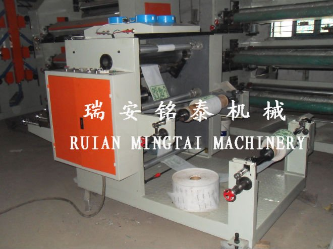 Low-cost sales MT-1600/1800/11000 mini printing press machine for non woven print