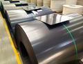 high quality cold-rolled steel coil