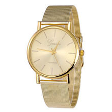 Geneva Whole Golden Plated Watch Unisex Casual Style Watch