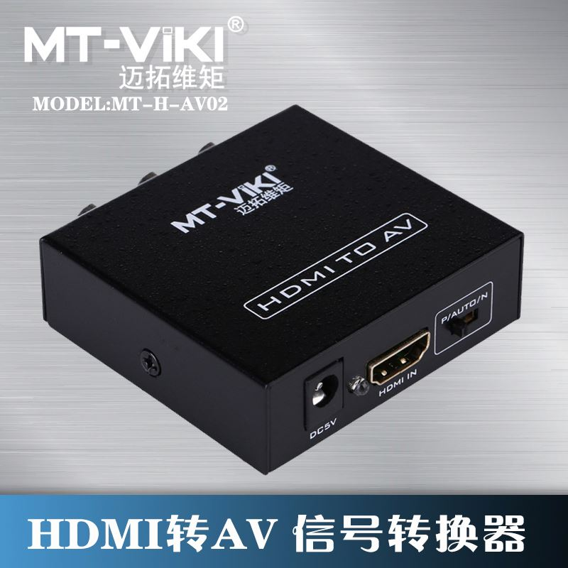 China supplier av/rca to hdmi converter