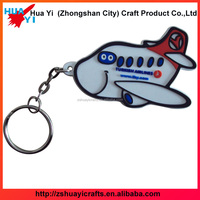 Cheap 2017 Best Promotion Give Away Gifts Soft PVC Keyring Factory