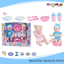 Hot saling children plastic toy small doll baby