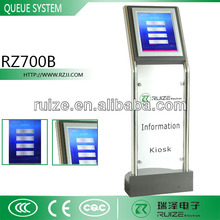 queue call display system centralized computerized queue management system number call display system