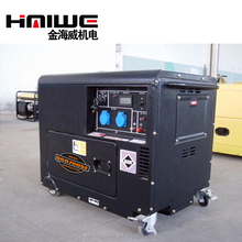 50Hz 3 phase small silent diesel generator 5KVA with handle , wheels & Auto transfer switch