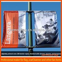 outdoor custom digital printing material flex street banner