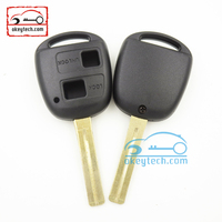 High Quatity Toyota remote key shell 2 button Car Key toyota with toy 48 blank romote key shell