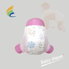 Canbebe baby comfortable diapers absorbent paper diaper