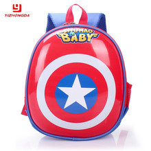 2017 <strong>Fashion</strong> 3d Cartoon Primary Children School Kids Bag Egg Shell Captain America Hot Style Backpack