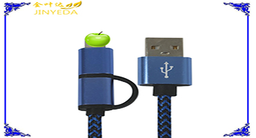Creative design notebook charger cable For Mixing NBR