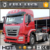Manual Gearbox 40T 6X4 New SINOTRUK J7 tractor head / Trailer Head Truck Low Price