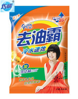 wholesale washing powder strong perfume powder detergent