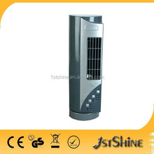 14 inch mini oscillating electric cooling tower fan with timer