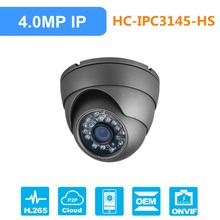 OEM 4magapixel H.265 Dual Stream IP dome camera support P2P, Web Browser, Free CMS and Smartphone App HC-IPC3145-HS