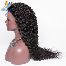cheap human hair water wave elastic band brazilian hair glueless full lace wig